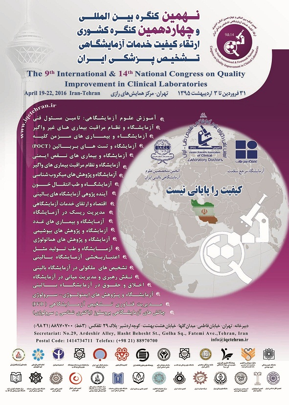 9th international and 14th State Congress of availing the Iranian Diagnostic Laboratory Quality