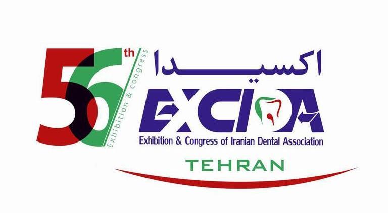 لوگوی نمایشگاه پنجاه و ششمین کنگره و نمایشگاه بین المللی انجمن دندان پزشکان ایران