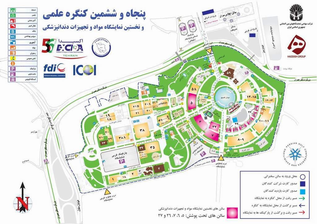 نقشه نمایشگاه پنجاه و ششمین کنگره و نمایشگاه بین المللی انجمن دندان پزشکان ایران